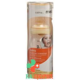 Medela Calma Muttermilchsauger mit 150мл Flasche