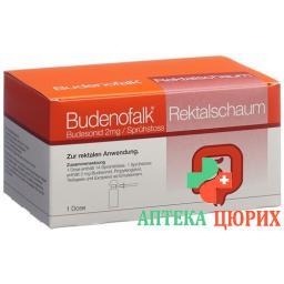 Буденофальк ректальная пена 2 мг/доза 14 доз