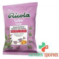 Рикола Шалфей травяные леденцы без сахара 125 г