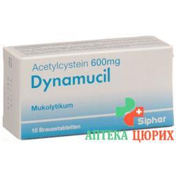 Динамуцил 600 мг 10 шипучих таблеток
