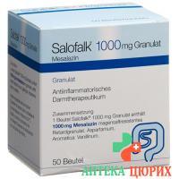 Салофальк гранулы 1000 мг 50 пакетиков