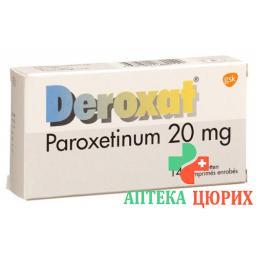Дероксат 20 мг 14 таблеток покрытых оболочкой