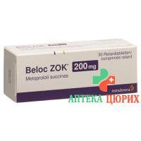 Белок ЗОК 200 мг 100 ретард таблеток