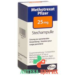 Метотрексат Пфайзер раствор для инъекций 25 / 1 мл 1 флакон 1 мл