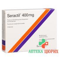 Серактил порошок для пероральной суспензии 400 мг 10 пакетиков