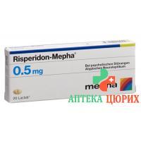 Рисперидон Мефа 0.5 мг 60 таблеток покрытых оболочкой