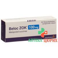 Белок ЗОК 100мг 30 ретард таблеток