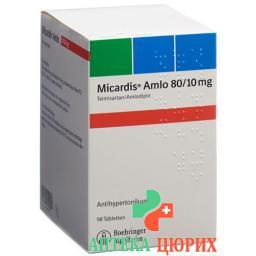 Микардис Aмлo 80/10 мг 98 таблеток