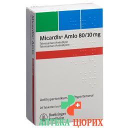 Микардис Aмлo 80/10 мг 28 таблеток