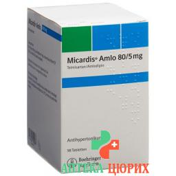 Микардис Aмлo 80/5 мг 98 таблеток