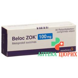 Белок ЗОК 100 мг 100ретард таблеток