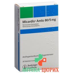 Микардис Aмлo 80/5 мг 28 таблеток