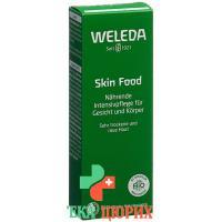 Weleda Skin Food Hautcreme 75мл