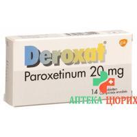 Дероксат 20 мг 98 таблеток покрытых оболочкой