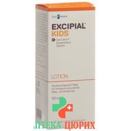 Excipial Kids лосьон 150мл