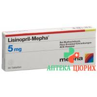 Лизиноприл Мефа 5 мг 30 таблеток