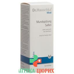 Dr. Hauschka Med ополаскиватель для полости рта Salbei 300мл