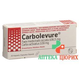 Карболевур 30 капсул
