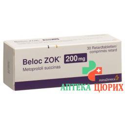 Белок ЗОК 200 мг 30 ретард таблеток