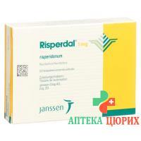Риспердал 1 мг 20 таблеток покрытых оболочкой