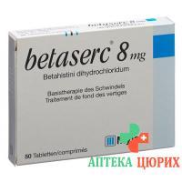 Бетазерк 8 мг 50 таблеток
