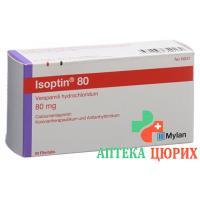 Изоптин 80 мг 50таблеток покрытых оболочкой