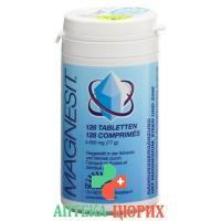 Magnesit Mineralsalz в таблетках, Konzentriert доза 128 штук