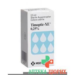 Тимоптик XE 0.25% 2.5 мл глазные капли