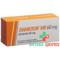 Диамикрон MР 60 мг 90 таблеток