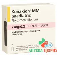 Конакион ММ педиатрический раствор для инъекций и перорального введения 2 мг / 0,2 мл 5 ампул по 0,2 мл
