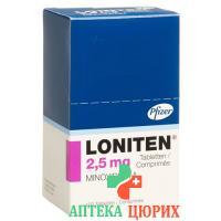Лонитен 2,5 мг 100 таблеток