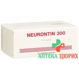 Нейронтин 300 мг 100 капсул