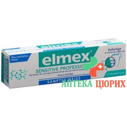 Elmex Sensitive Professional зубная паста Sanftes Weiss 75мл