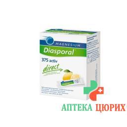 Магний Диаспорал Актив Директ Лимон 375 мг 20 стиков