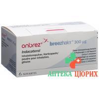 Онбрез Бризхалер 0.3 мг 3 х 30 капсул с ингалятором