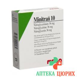 Минитран TTC 10 мг / 24 часа 30 пластырей
