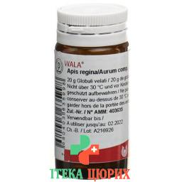 Wala Apis Regina/aurum Comp шарики 20г