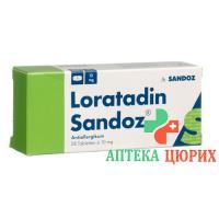 Лоратадин Сандоз 10 мг 28 таблеток