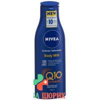 ivea Straffende Body Milk Q10 Energy+ 250мл