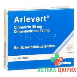 Арлеверт 20 таблеток