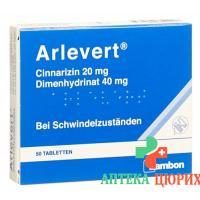 Арлеверт 50 таблеток