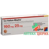 Ко-Валтан Мефа 160/25 мг 98 таблеток покрытых оболочкой