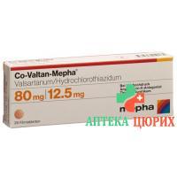 Ко-Валтан Мефа 80/12,5 мг 28 таблеток покрытых оболочкой