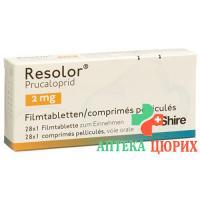 Резолор 2 мг 28 таблеток покрытых оболочкой