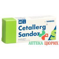 Цеталлерг Сандоз 10 мг 50 таблеток покрытых оболочкой