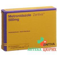 Метронидазол Зентива 500 мг 20 таблеток покрытых оболочкой