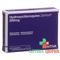 Гидроксихлорохин Зентива 200 мг 30 таблеток покрытых оболочкой
