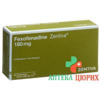 Фексофенадин Зентива 180 мг 30 таблеток покрытых оболочкой