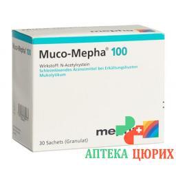 Муко-Мефа гранулы 100 мг 30 пакетиков