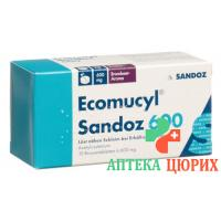 Экомуцил Сандоз 600 мг 10 шипучих таблеток
